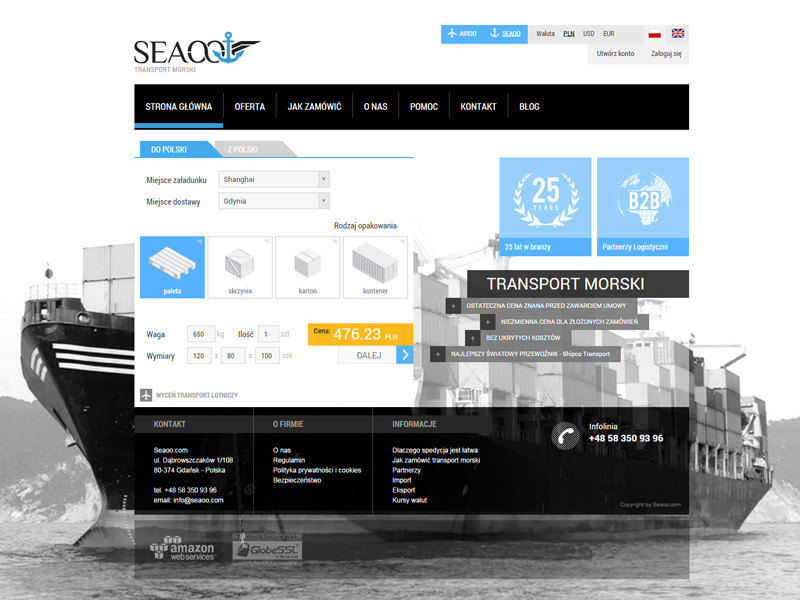 How to order the seaoo.com services