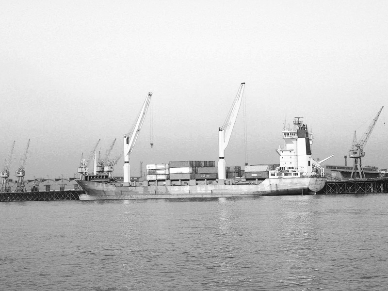 The largest seaport in Bangladesh