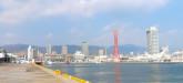 Seaport of Kobe