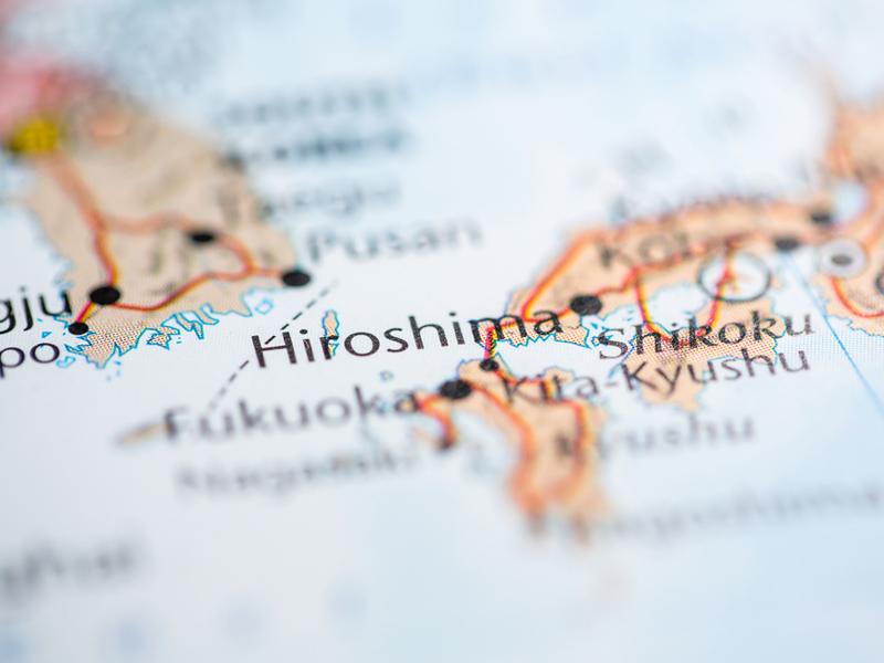 Seaport of Hiroshima