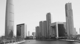 Port Tianjin