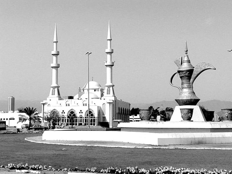 Port lotniczy Fujairah