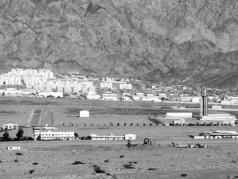Port lotniczy Aqaba