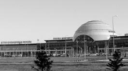 Port lotniczy Astana