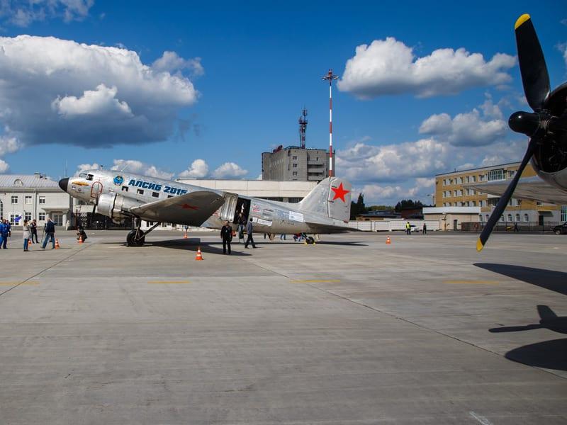 Port lotniczy Ekaterinburg