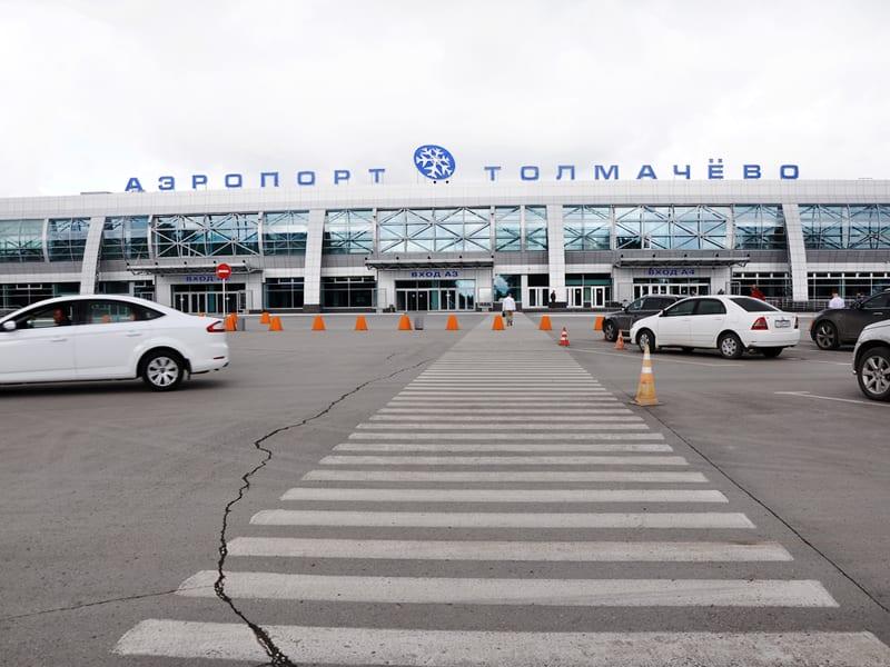 Port lotniczy Novosibirsk