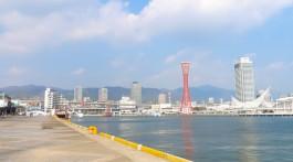 Port morski Kobe
