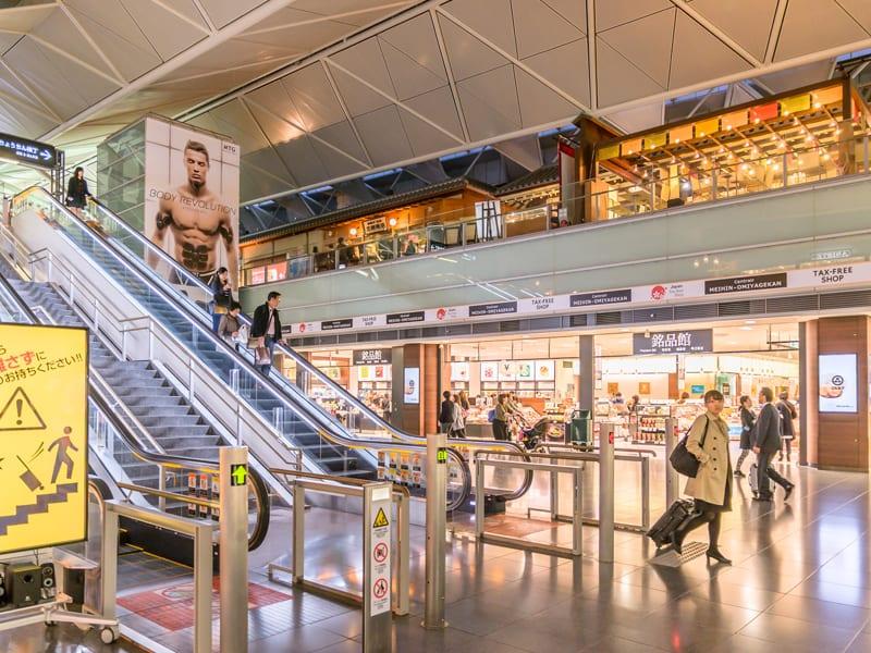 Port lotniczy Nagoya