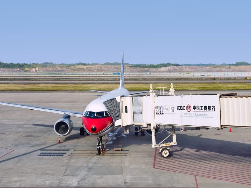 Port lotniczy Nanjing