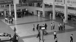 Port lotniczy Port Harcourt
