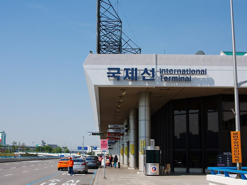Port lotniczy Seul