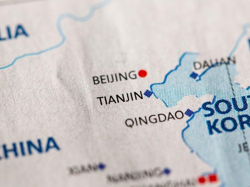 Port lotniczy Tianjin