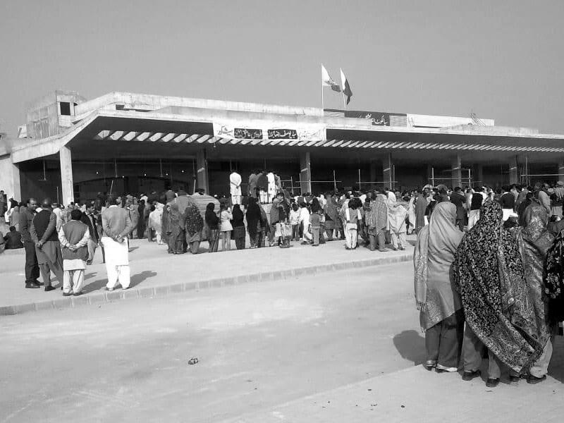 Port lotniczy Sialkot